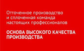 Стальная дверь АРГУС ДА-10 СЕНАТОР
