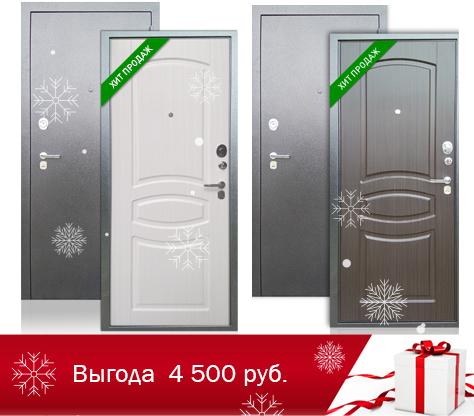 Выгода  4500 руб. при покупке Аргус ЛЮКС «ДА-61»