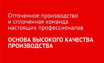 Стальная дверь АРГУС ДА-41
